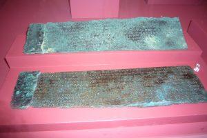 Bronze von Botorrita I, Museo Provincial de Zaragoza
