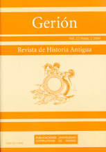 gerion